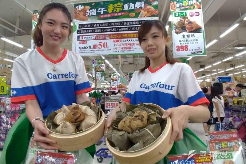 家樂福粽子預購提前在4月底就已開跑,在鼎山店舉辦粽子發表會。(圖/徐炳文攝)