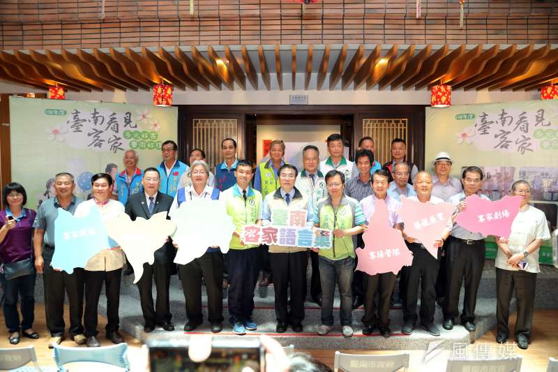 台南市政府在客家文化會館盛大舉辦「台南客家語言巢」啟動儀式。(圖/徐炳文攝)