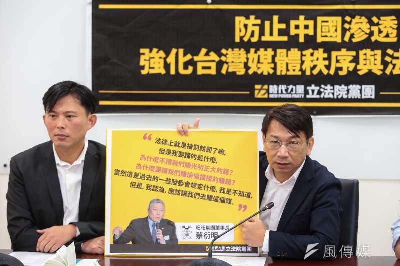 時代力量立委黃國昌(左)、徐永明(右)21日召開「防止中國滲透,強化台灣媒體秩序及法制規範」記者會。(顏麟宇攝)