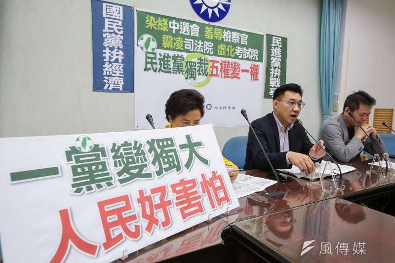 國民黨團舉行舉行民進黨獨裁,霸凌司法記者會。(顏麟宇攝)