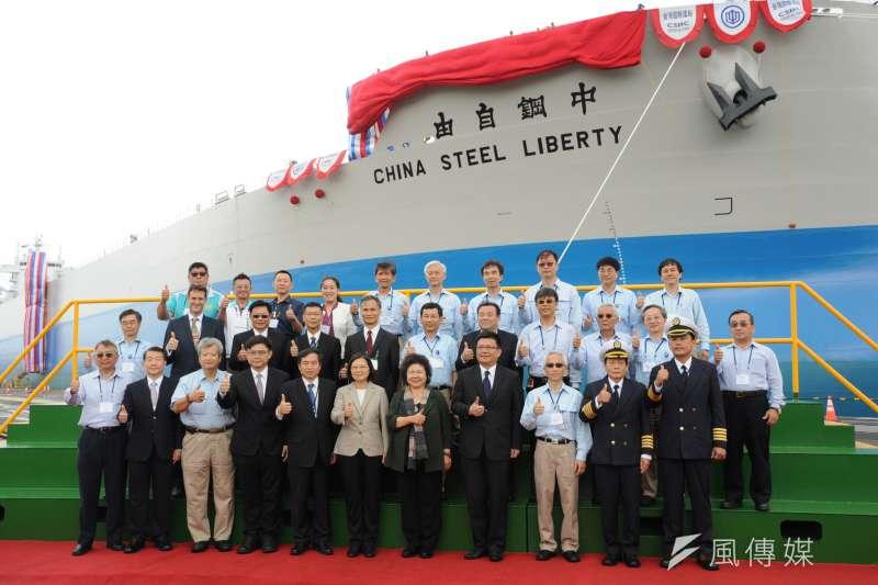 中運與台船共同舉辦「中鋼自由輪」命名暨交船典禮。(圖/徐炳文攝)