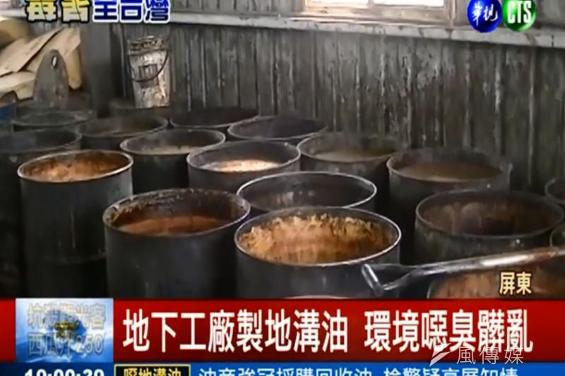 強冠公司販賣劣質豬油案,最高法院23日判決運油司機施閔毓1年8個月定讞。(資料照,取自Youtube華視新聞畫面)