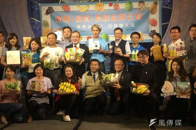 農糧署與通路遍及全世界的台灣連鎖加盟促進協會合作,在台南辦理「精選.優質.農產品媒合會」。(圖/徐炳文攝)