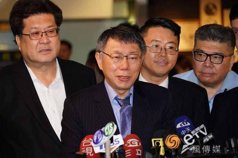 20190523-台北市長柯文哲23日啟程前往日本,進行為期4天的參訪。(台北市政府提供)