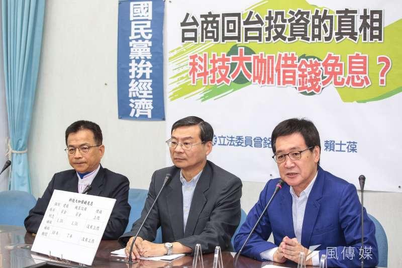 國民黨立委費鴻泰(右起)、曾銘宗、賴士葆舉行「台商回台投資的真相」記者會。(顏麟宇攝)
