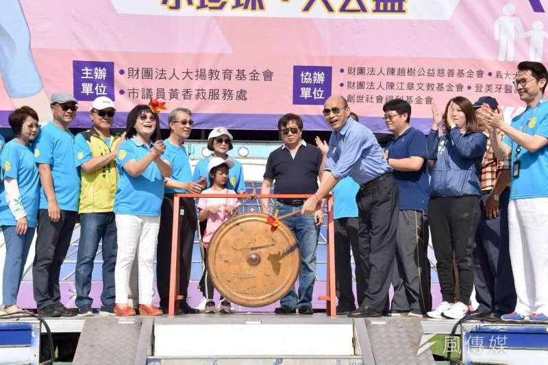 高雄市長韓國瑜到澄清湖風景區,參與「2019愛無限益起走」公益健走活動。(圖/徐炳文攝)