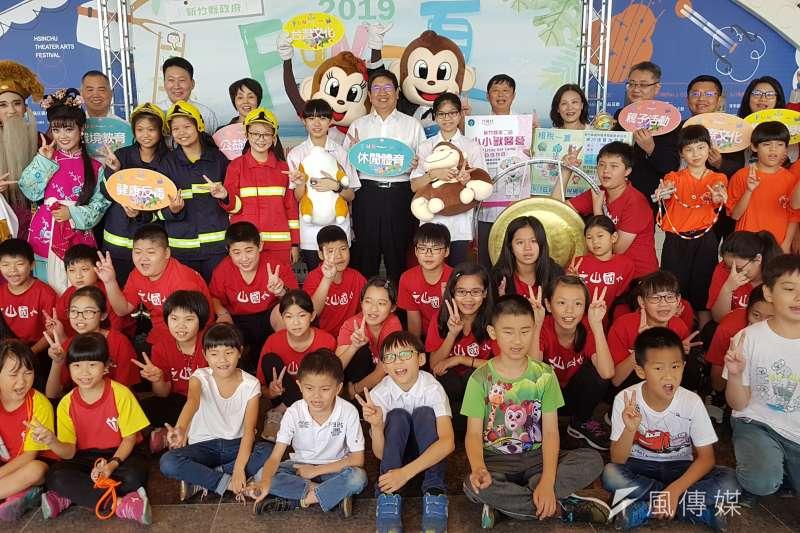 新竹縣「FUN一夏」暑期育樂營正式揭幕啟動。(圖/方詠騰攝)