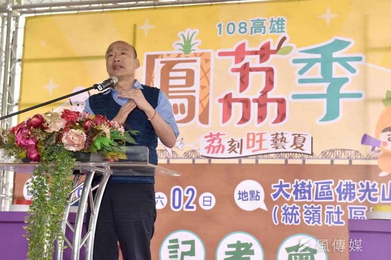 韓國瑜說,市府團隊的責任是讓農產品的銷售穩定,像是透過鳳荔季這類的活動可以大力來推廣鳳荔類的農特產品。(圖/徐炳文攝)
