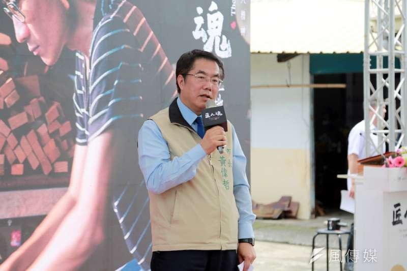 台南市長黃偉哲(見圖)臉書遭網友湧入留言,對其親妹黃智賢在海峽論壇上的兩岸言論表達不滿。(資料照,徐炳文攝)