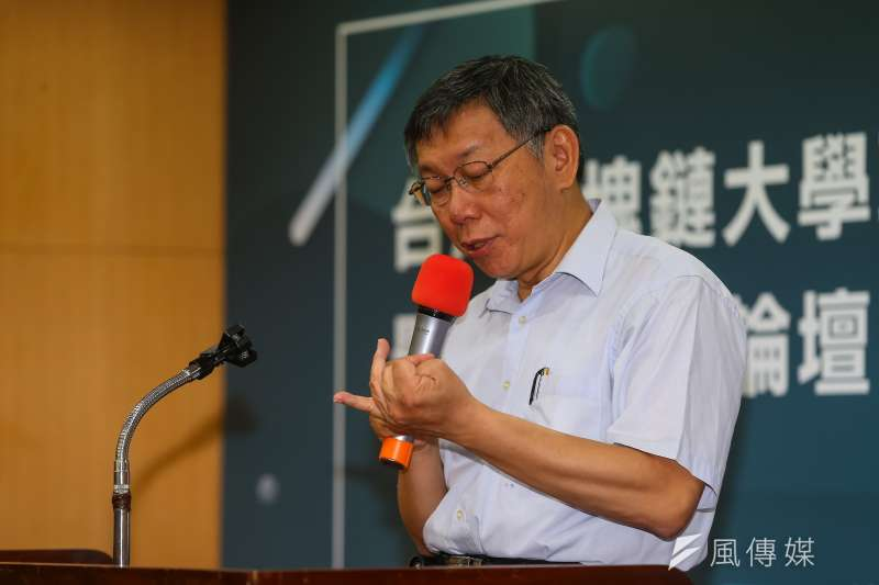 台北市長柯文哲始終是2020總統大選不可忽視的變數。(顏麟宇攝)