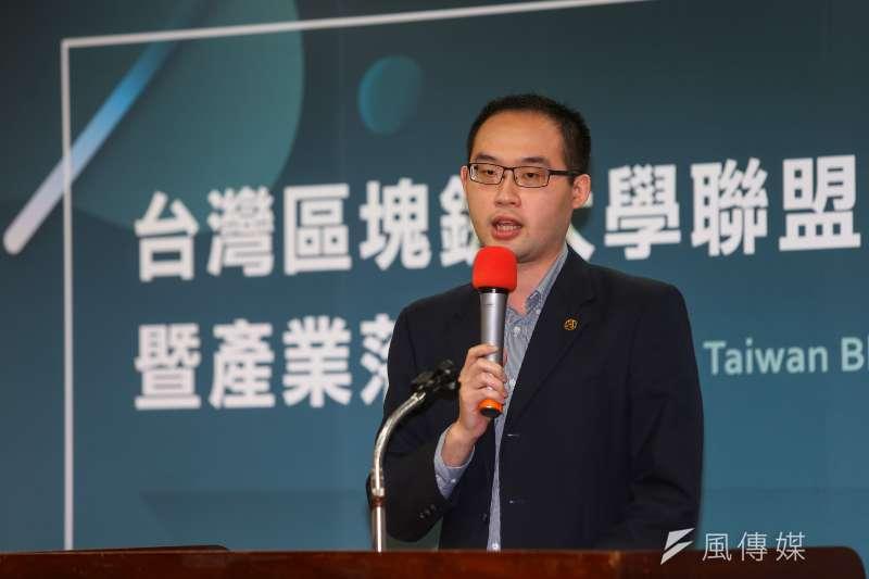 ABA亞洲區塊鏈加速器總經理潘奕彰31日出席台灣區塊鏈大學聯盟成立大會暨產業落地論壇。(顏麟宇攝)