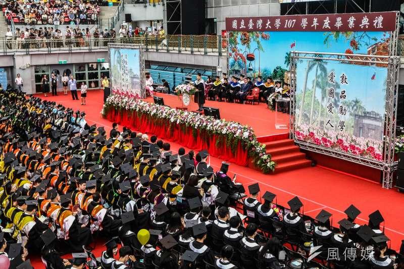 20190601-台大校長管中閔1日主持107年度畢業典禮。(蔡親傑攝)