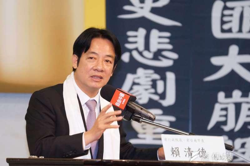 作者表示,若不是要號召改革日趨墮落的民進黨,我要請大家慎思,這樣的賴清德,適合當台灣總統嗎?。(資料照,盧逸峰攝)
