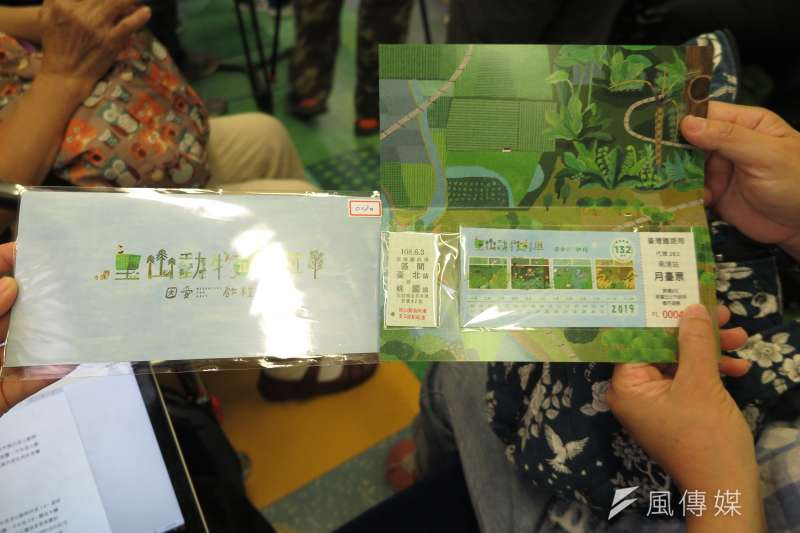 20190603_台鐵局在南港站限量發售1000份的里山動物列車2.0紀念套票。(廖羿雯攝)