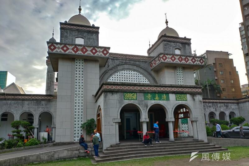 台北清真寺,新生南路(風傳媒)