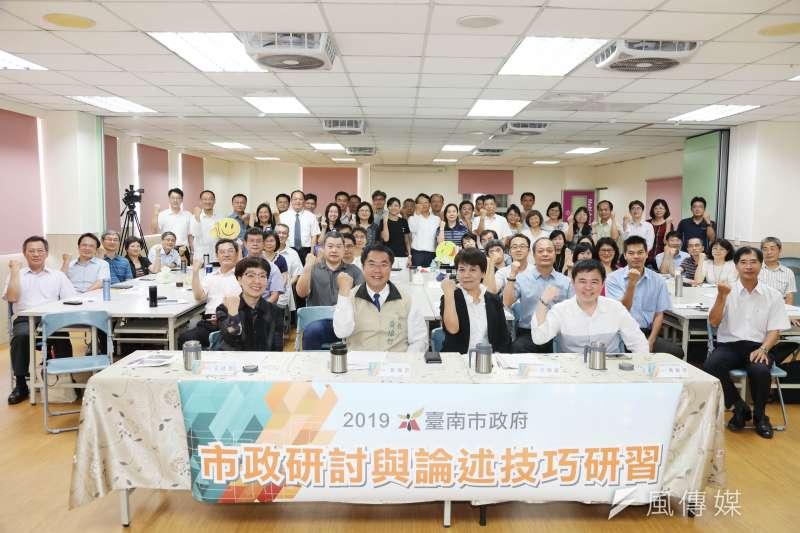 公務人力發展中心舉辦「市政研討與論述技巧研習班」開訓活動。(圖/徐炳文攝)