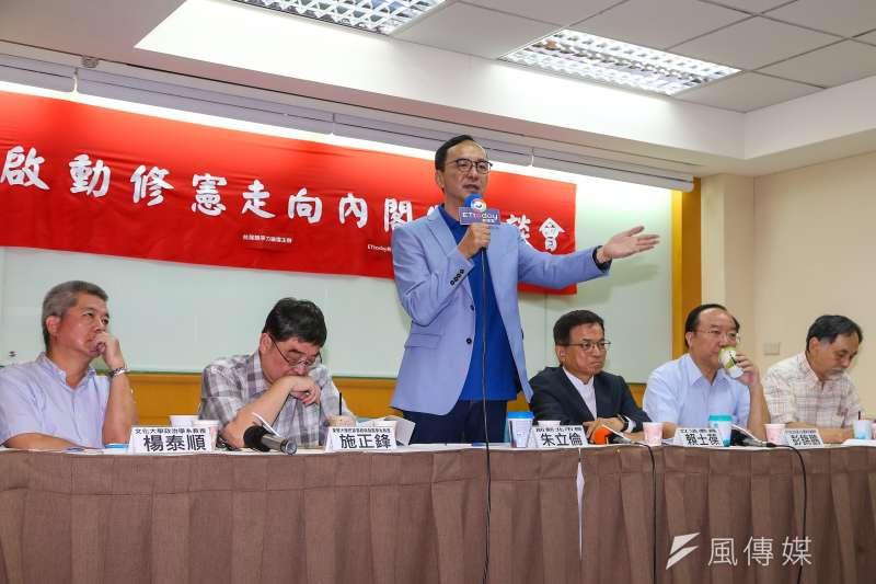 20190606-前新北市長朱立倫6日出席「啟動修憲走向內閣制」座談會。(顏麟宇攝)