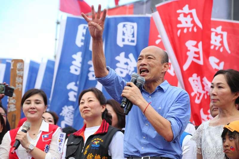 高雄市長韓國瑜。(資料照,顏麟宇攝)