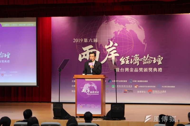 前總統馬英九10日出席「2019第六屆兩岸經濟論壇」。(羅暐智攝)