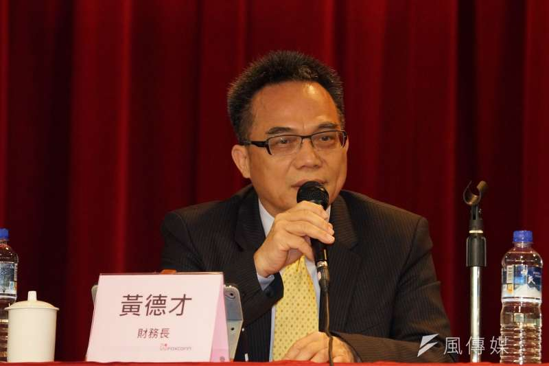 20190611-鴻海集團法人說明會會後記者會,財務長黃德才發言。(盧逸峰攝)