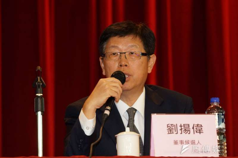 20190611-鴻海集團法人說明會會後記者會,董事劉揚偉發言。(盧逸峰攝)