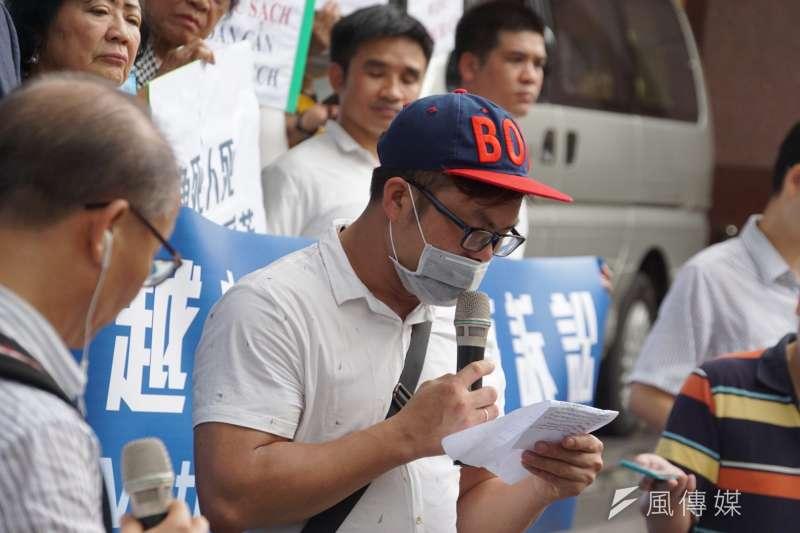 20190611-「無良台塑污染海洋,越南人民跨海訴訟」記者會,當地受害者阮先生發言。(盧逸峰攝)