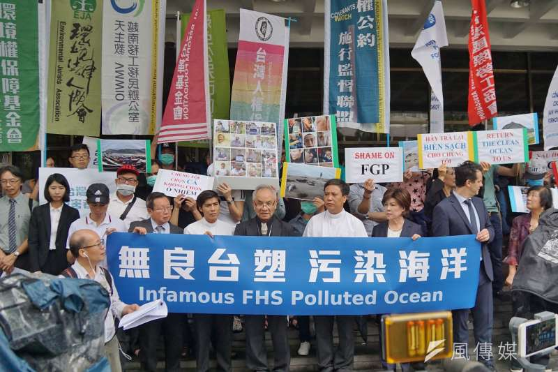 環境法律人協會舉行「無良台塑污染海洋,越南人民跨海訴訟 」記者會。(盧逸峰攝)