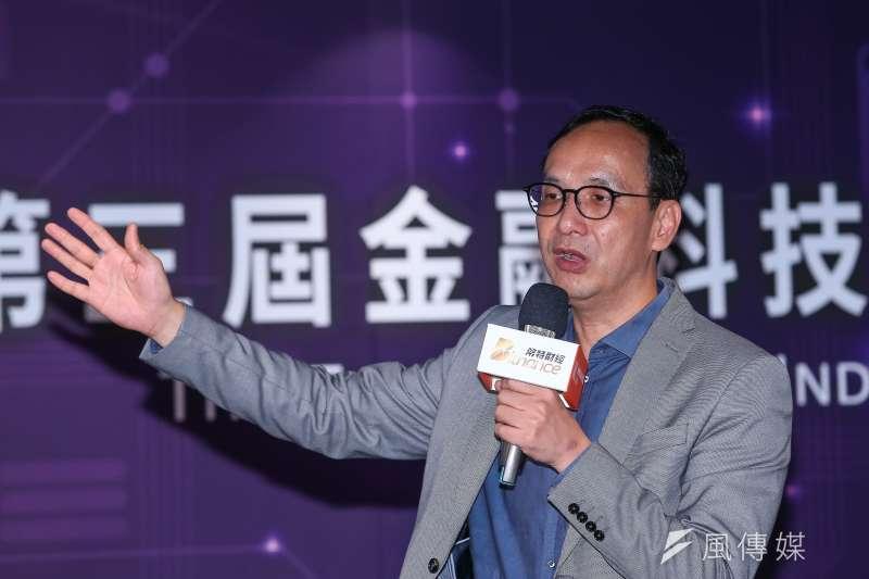 對於「反送中」示威,前新北市長朱立倫在臉書說, 支持香港人民用行動告訴全世界:「民主自由法治,是每一個人的事。」(顏麟宇攝)