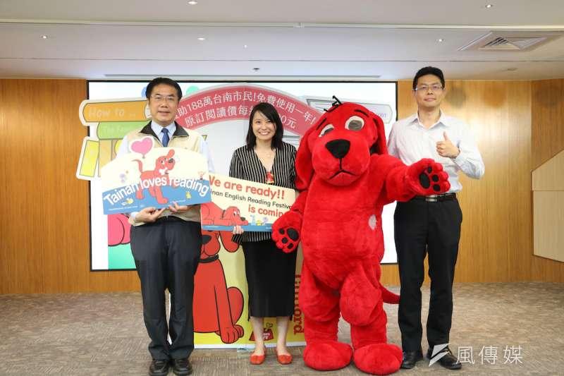 台南市政府舉辦「亞洲首例,Scholastic贊助台南市民記者會」。(圖/徐炳文攝)