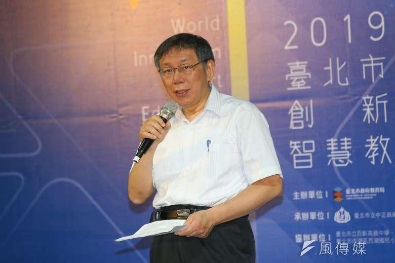 台北市長柯文哲16日說,自己用於LINE官方帳號的經費50萬元,若花完後對是否選總統仍無頭緒,就不會參選。(資料照,顏麟宇攝)