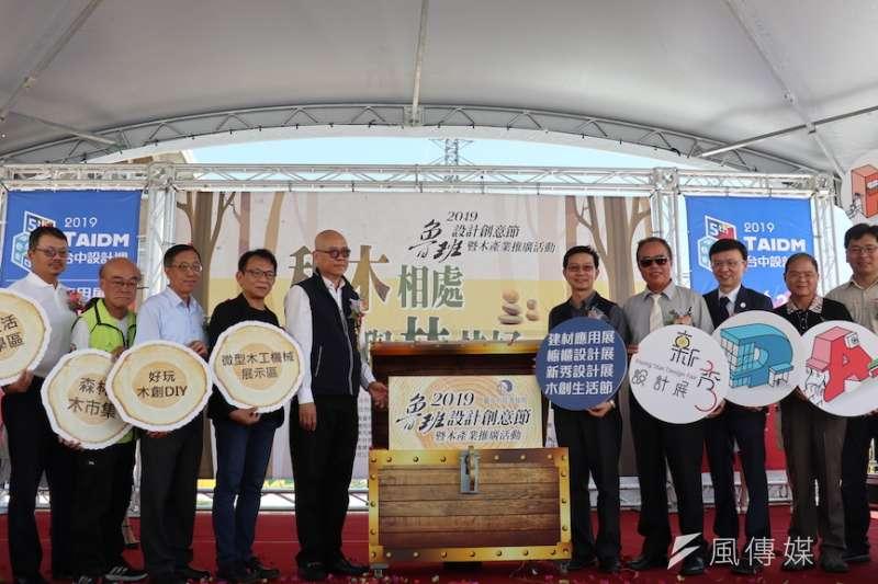 台中魯班設計創意節在東勢客家文化園區舉辦木創嘉年華園遊會。(圖/記者王秀禾攝)