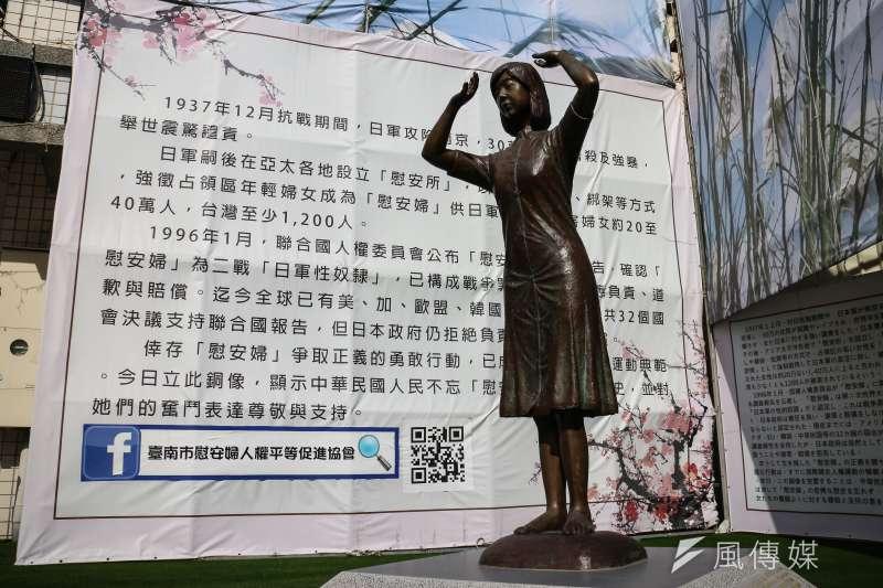 20190614-國民黨台南市黨部旁,由台南市慰安婦人權平等促進會設立之和平少女像。(顏麟宇攝)