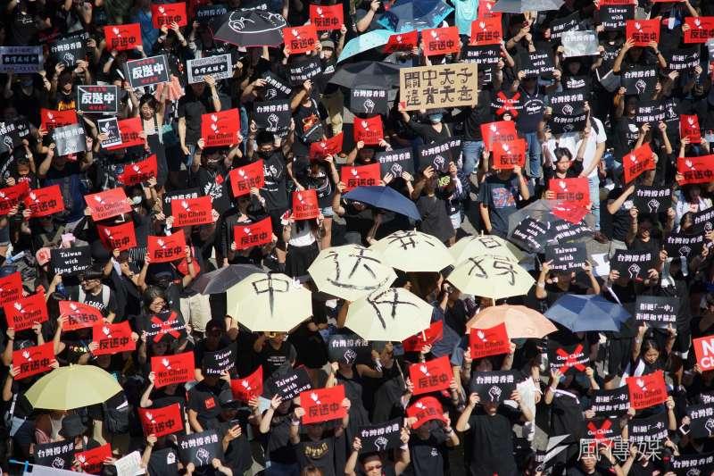 20190616-「撐香港,反送中」集會活動。(盧逸峰攝)