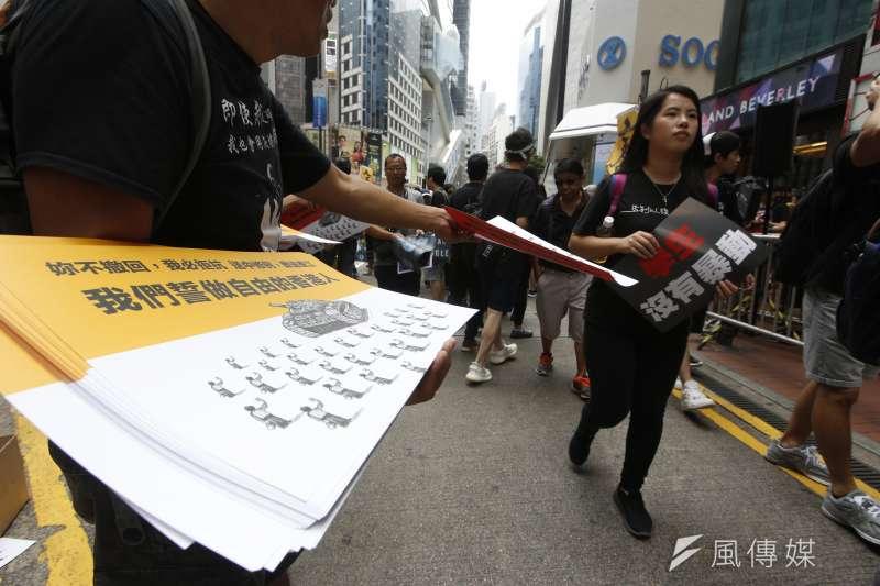 標語-學生沒有暴動 20190616_香港16日下午「反送中」大遊行。(新新聞郭晉瑋攝)