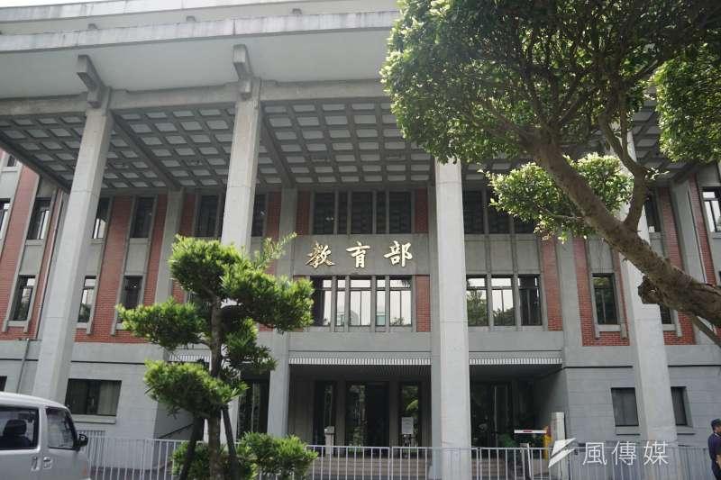20190617-教育部外觀。(盧逸峰攝)