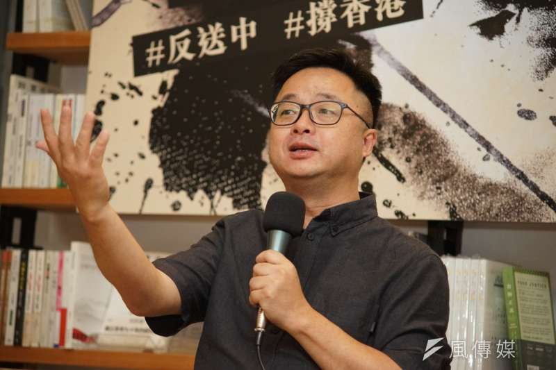20190618-「此刻香港,明日台灣?」兩個書店老闆的對話,民進黨秘書長羅文嘉出席。(盧逸峰攝)
