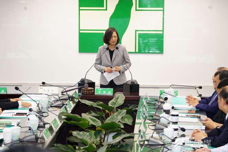 20190619-總統參選人蔡英文至民進黨中央向中執委致意並發表談話。(盧逸峰攝)