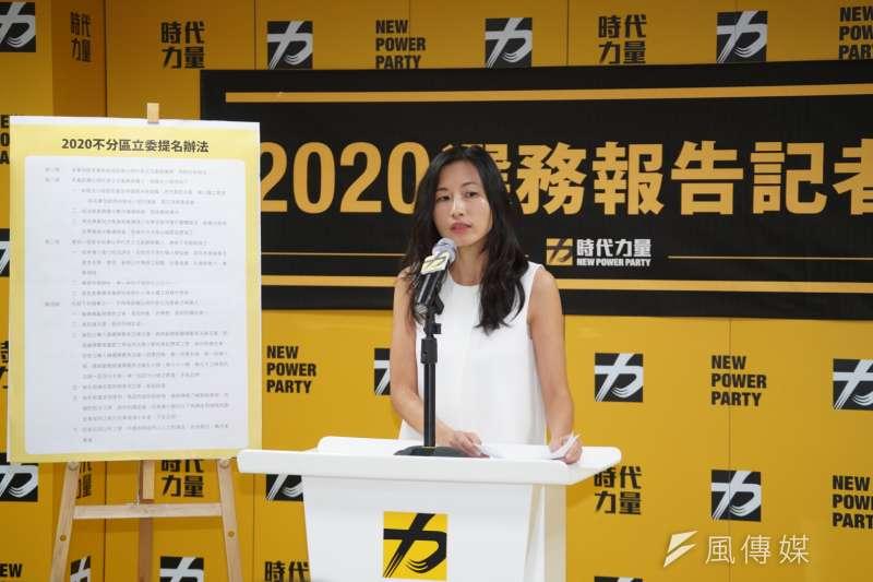 時代力量19日召開2020選務報告記者會,秘書長陳孟秀發言。(盧逸峰攝)
