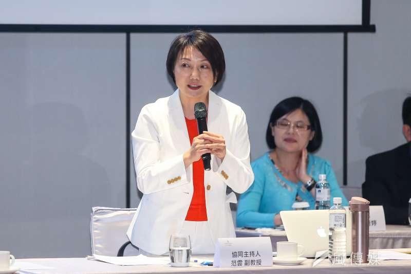 20190620-協同主持人范雲副教授20日出席主持長榮航空勞資爭議正式協商會議。(顏麟宇攝)