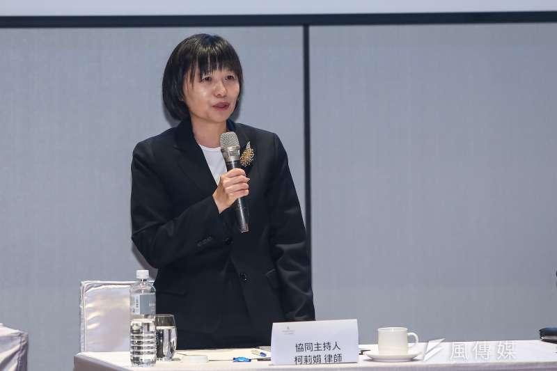 20190620-協同主持人柯莉娟律師20日出席主持長榮航空勞資爭議正式協商會議。(顏麟宇攝)