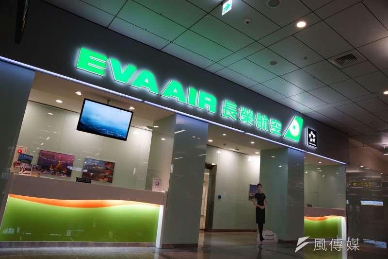 長榮公司認為該優待票是用來獎勵航空業員工的付出,因此在長榮在面臨史上第一次罷工之前,取消了所有員工的優待票。(資料照,盧逸峰攝)