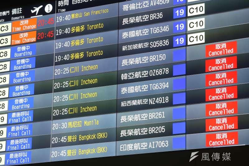 20190620-長榮空服員罷工導致桃園機場多架次班機取消。(顏麟宇攝)