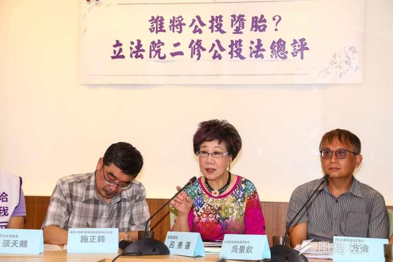 針對公投法修正案過關,前副總統呂秀蓮(見圖)指出617通過當天,應訂為「公投蒙難日」。(顏麟宇攝)