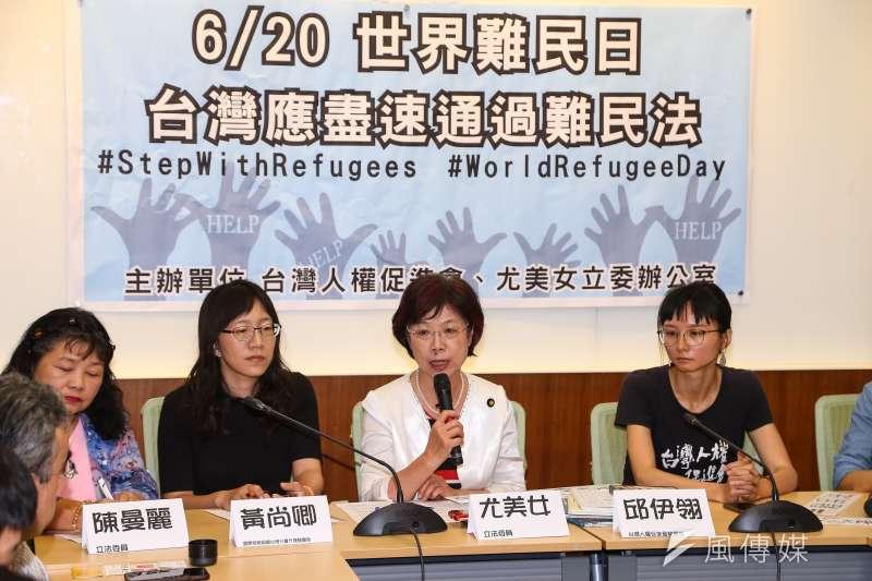 台灣人權促進會曾舉辦記者會,呼籲台灣盡速建立難民審查及保護機制。(資料照,顏麟宇攝)