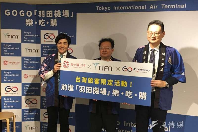 日本三天兩夜免費旅遊大獎,等你來報名。(風傳媒/攝)