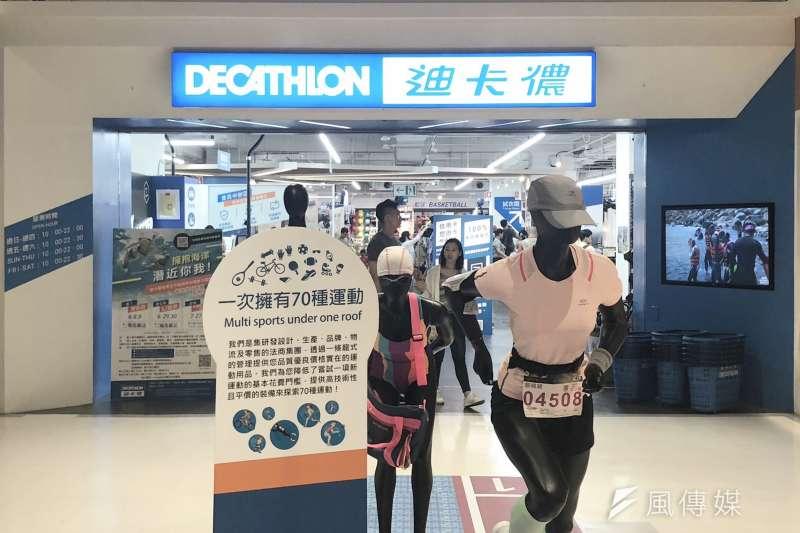 迪卡儂產品高CP值特性,讓它在5年內躍升成為台灣第一大運動用品通路。(資料照,風傳媒)