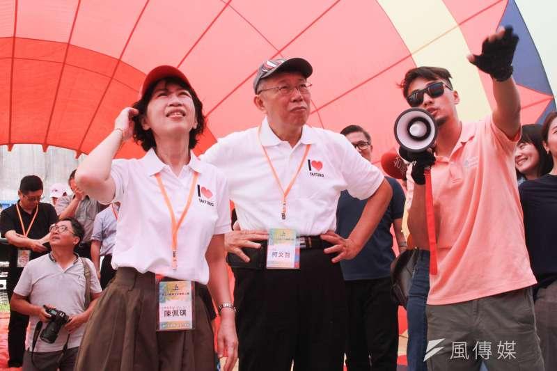 20190622-台北市長柯文哲(中)22日上午前往台東鹿野參訪熱氣球飛行學校,夫人陳佩琪(左)也陪同參訪。(方炳超攝)