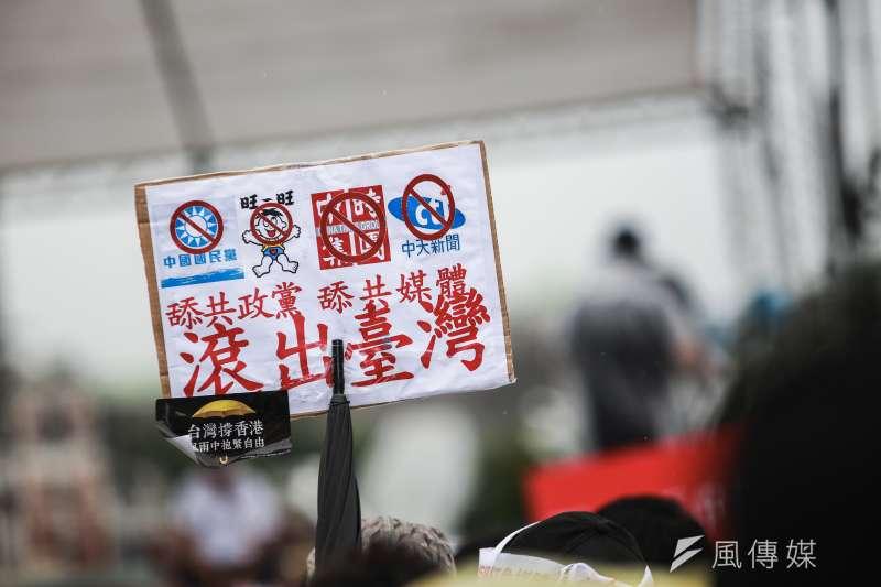 立委黃國昌與館長陳之漢23日舉辦「拒絕紅色媒體、守護台灣民主」。(資料照,簡必丞攝)