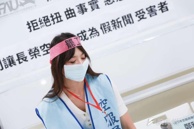20190623-長榮空服員23日出席「長榮空服員就是 旺中集團製造假新聞的受害者」記者會,對近日關於長榮罷工的假新聞做澄清。(簡必丞攝)