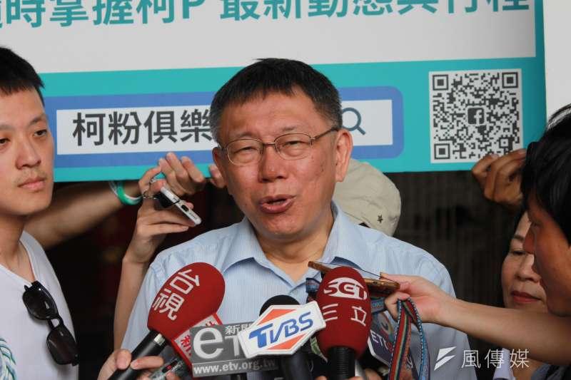 針對經濟部投審會駁回雙子星案,台北市政府表示明天回應,圖為台北長柯文哲。(資料照片,方炳超攝)